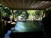 八丈岛之温泉