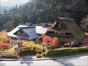 蛇之湯溫泉TAKARA荘